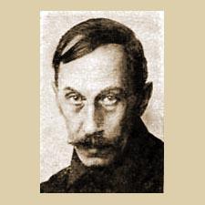 Домогацкий Владимир Николаевич