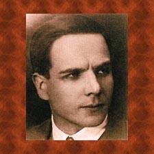Кудряшев Владимир Владимирович