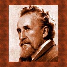 Мотовилов Георгий Иванович