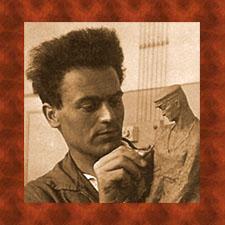 Валев Валентин Цаневич