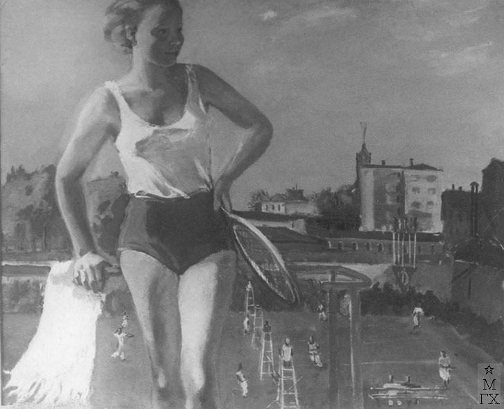 Ф.В. Антонов. Картина : Теннисистка. 1935. Холст, масло. 90х105. Местонахождение неизвестно