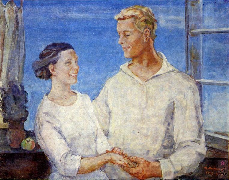 Ф.В. Антонов. Картина : Любовь. 1932-1986. Холст, масло. 101х131. Государственный Русский музей