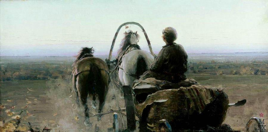 А.Е. Архипов. Картина : Обратный. 1896. Холст, масло. 35 x 69 см   Государственная Третьяковская галерея