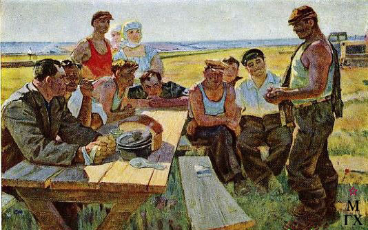 А.И. Бородин. Картина : Волгоградские хлеборобы. 1967