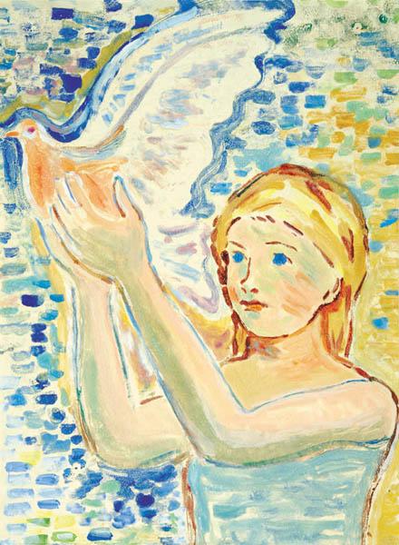 П.Н. Чернышева. Картина : Девочка с голубем. 1980 г. Бум. , монотипия. 54х40