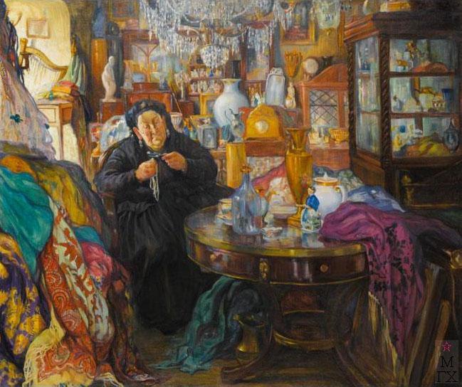 О.Л. Делла-Вос-Кардовская. Картина : Антикварная лавка,1916.