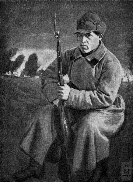 И.Ф. Дегтярев. Красноармеец Яков Аникушин