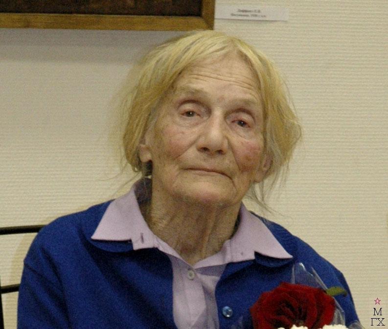 В.М. Диффинэ-Кристи. 2010 г.