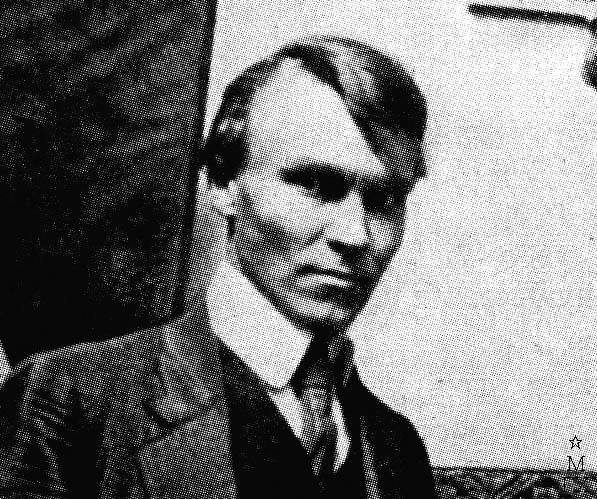 Н.И. Фешин. Фотография 1920-1923 гг. (фрагмент).