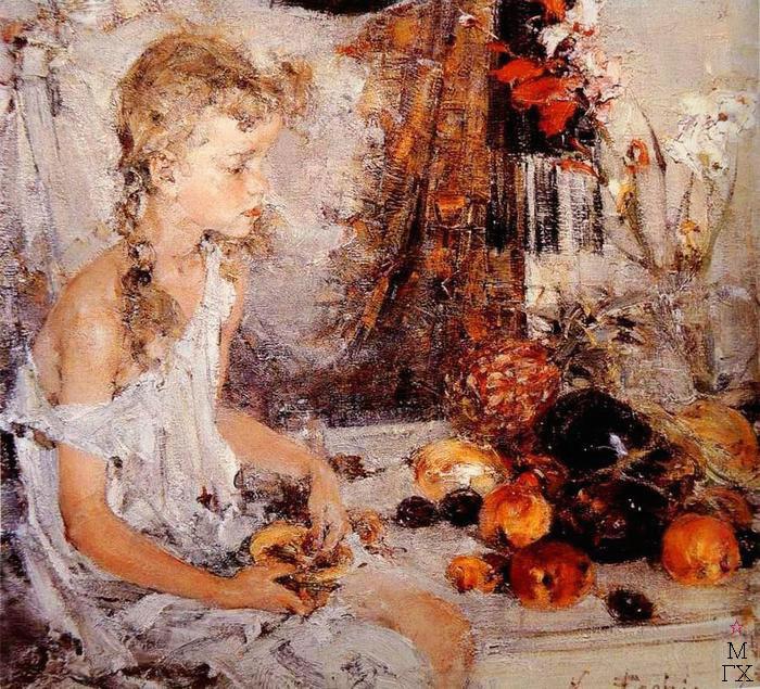 Н.И. Фешин. Картина :  Девочка и фрукты.