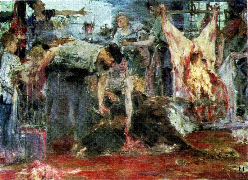 Н.И. Фешин. Картина :  Бойня. 1920-е