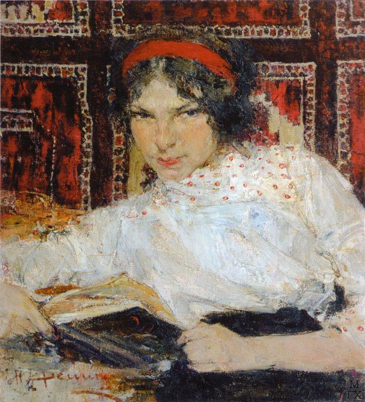 Н.И. Фешин. Картина :  Портрет студентки Маши Быстровой. 1917.