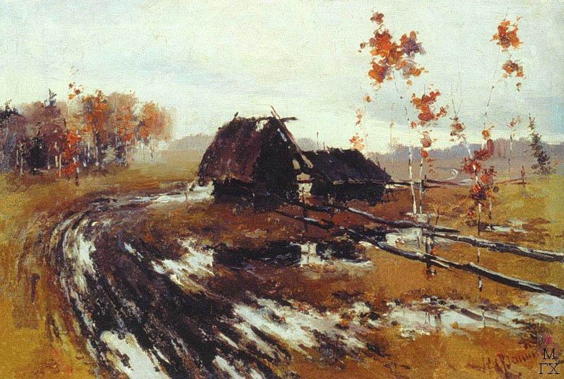 Н.И. Фешин. Картина :  Осень. 1900.