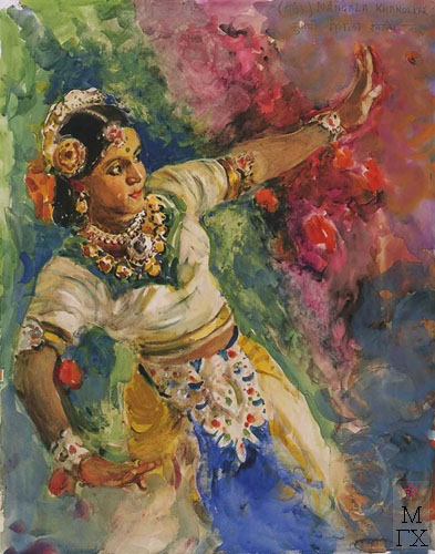 А.М. Герасимов. Индийский танец