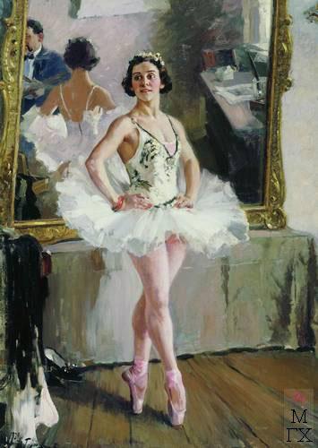 А.М. Герасимов. Портрет балерины О.В. Лепешинской. 1939. ГТГ