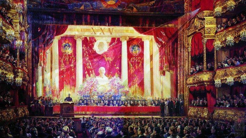 А.М. Герасимов. Гимн Октябрю. 1942. Х.М. Государственный Русский музей
