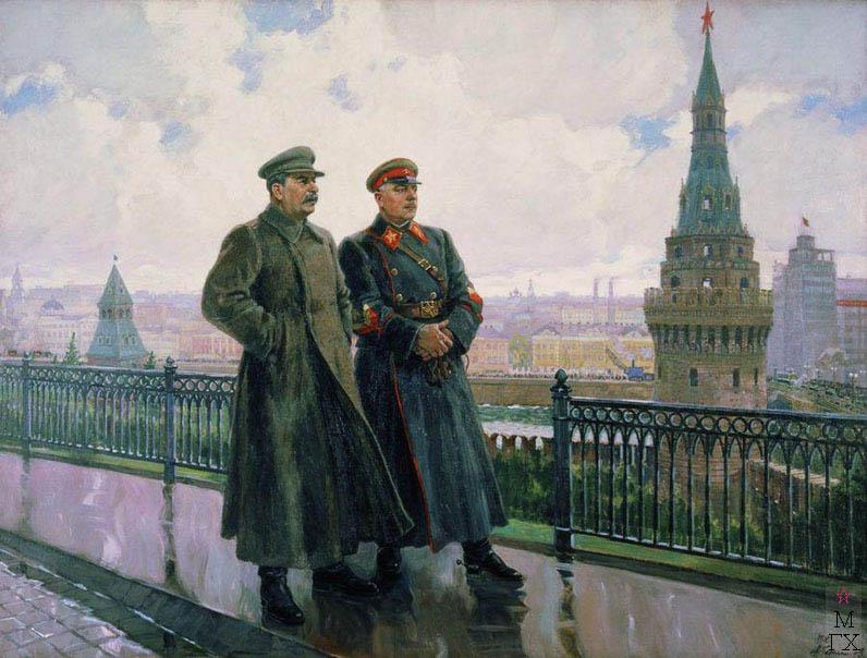 А.М. Герасимов. И.В. Сталин и К.Е. Ворошилов в Кремле. 1938. 296x386. ГТГ