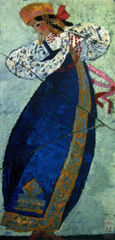 Т.В. Хвостенко. Картина : Купава. 1960. Камень, энкаустика. 40х60