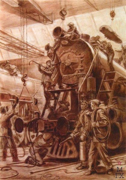 В.В. Хвостенко. Картина : Коломенский паровозостроительный завод. 1951. Бумага, сангина. 73х100