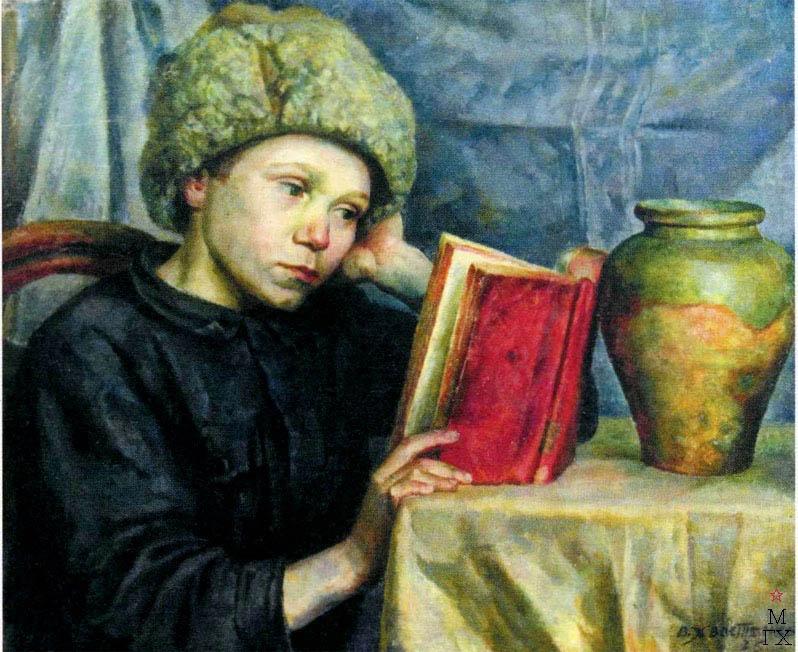 В.В. Хвостенко. Картина : Портрет мальчика. 1925. Холст, масло. 63х52