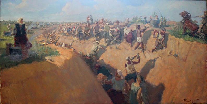 Е.В. Ильин. Картина : Строительство укреплений летом 1941 года на дальних подступах к Москве