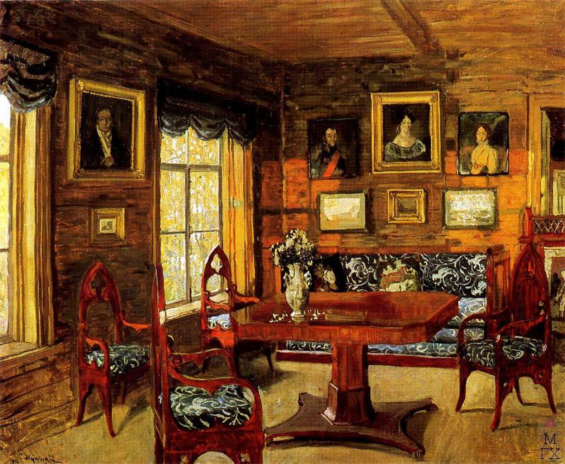 С.Ю. Жуковский. Былое. Комната старого дома. 1912. Гос. худ. музей, Минск.