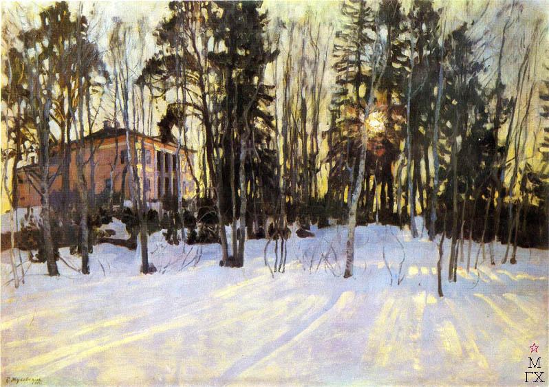 С.Ю. Жуковский. Солнце под вечер. 1914 г. Ватман на х.м.