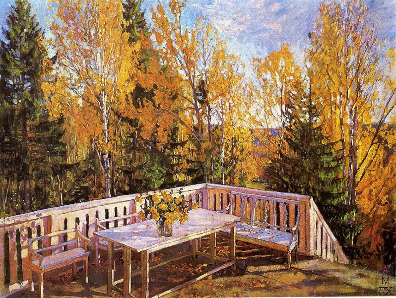 С.Ю. Жуковский. Осень. Веранда. 1911. Гос. Русский музей.