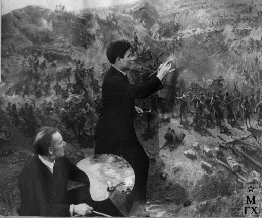 Г.К. Савицкий и Н.П. Христенко за работой над панорамой Штурм Перекопа
