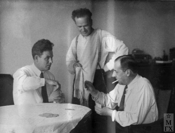 Н.П. Христенко, Г.К. Савицкий и В.Н. Кучумов за игрой в карты