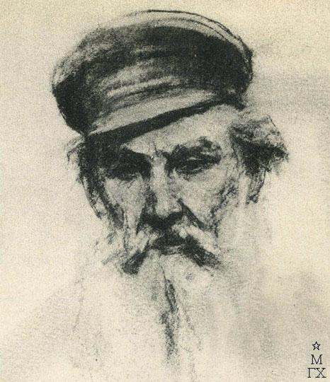 Н.П. Христенко. Картина : Старик. 1959. Уголь