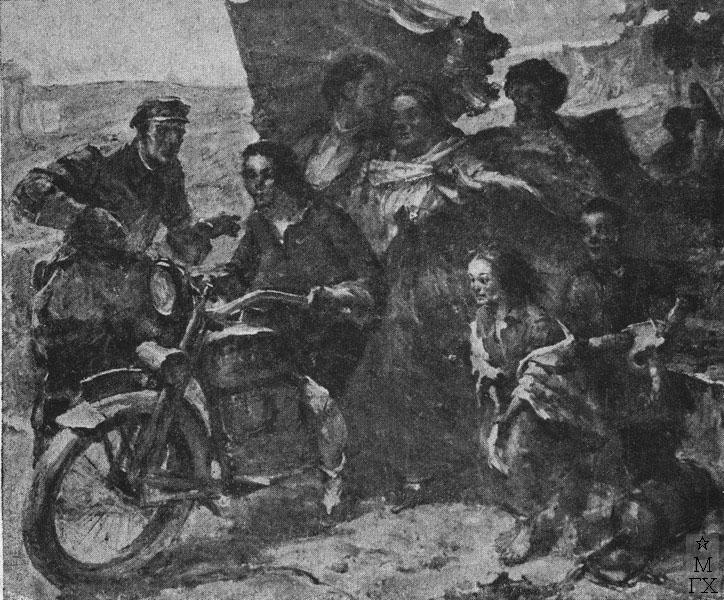 Н.П. Христенко. Картина : Осоавиахимовцы в ауле