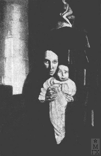 Классон Е. Р. Портрет (Мать с ребенком). 1926. Х.М. 120х84