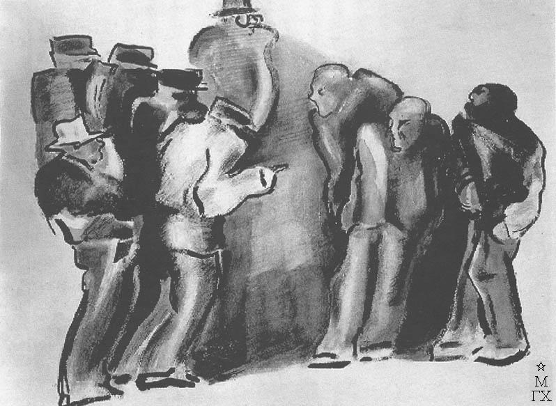 Классон Е. Р. Лист из серии «На тему «Вступление» Ю. Германа» 1931-1932. Б.Тушь.Кисть. 31.3х41
