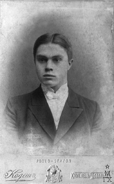 Миша Климентов в 20 лет.