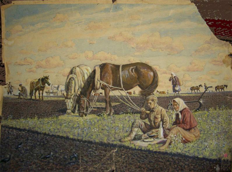 М.И. Климентов. Картина : Cев. Короткий отдых. 1927.  34,9х25,8 акварель.