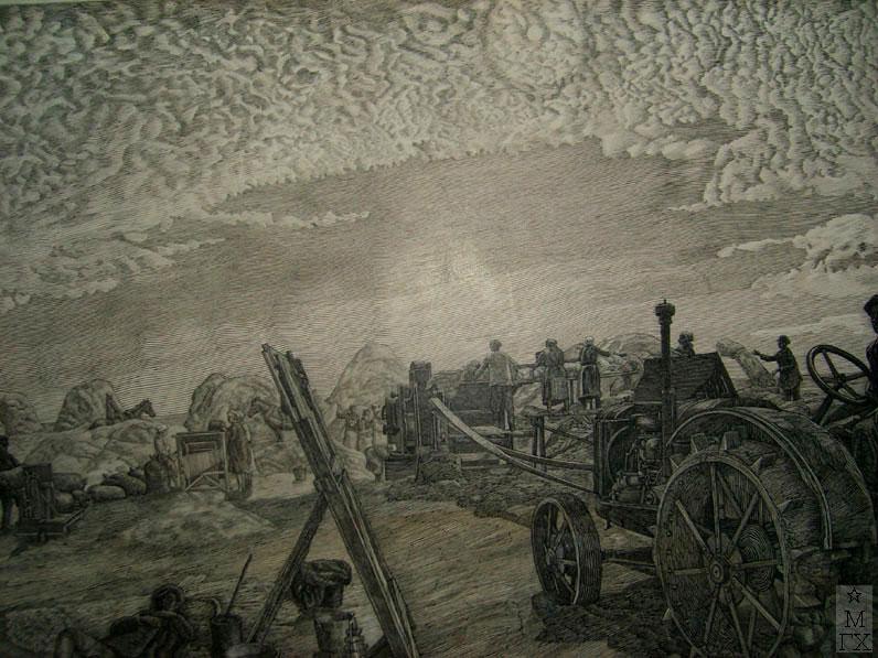 М.И. Климентов. Картина : Молотьба в колхозе.1933г. Офорт, 51,9х35,5