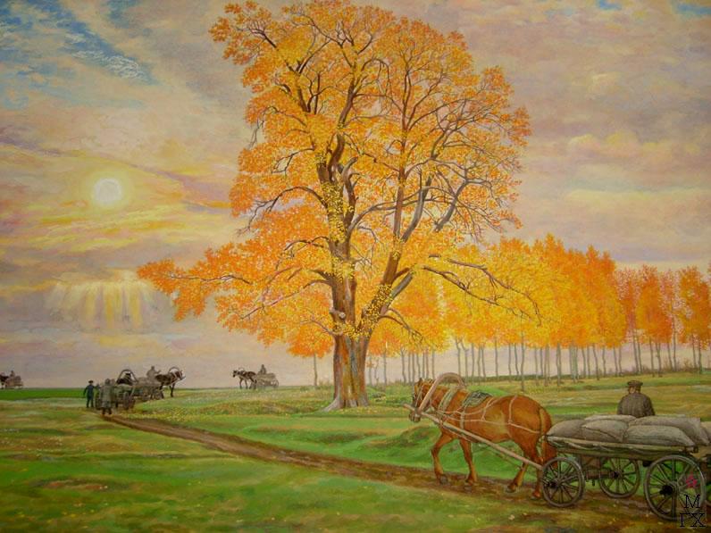 М.И. Климентов. Картина : Золотой вяз. акварель.1942 г.