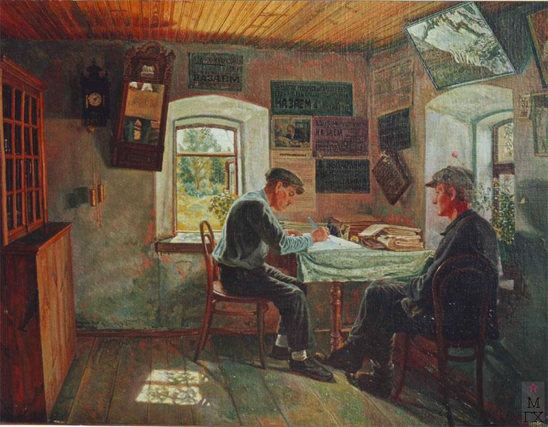 М.И. Климентов. Картина : Родной дом художника, где с 1931 по 1945 гг. располагалось правление колхоза