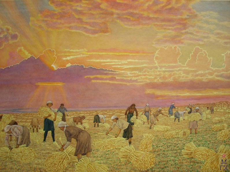 М.И. Климентов. Картина : Уборка хлеба. 1948 г., акварель, 40,1х59,1