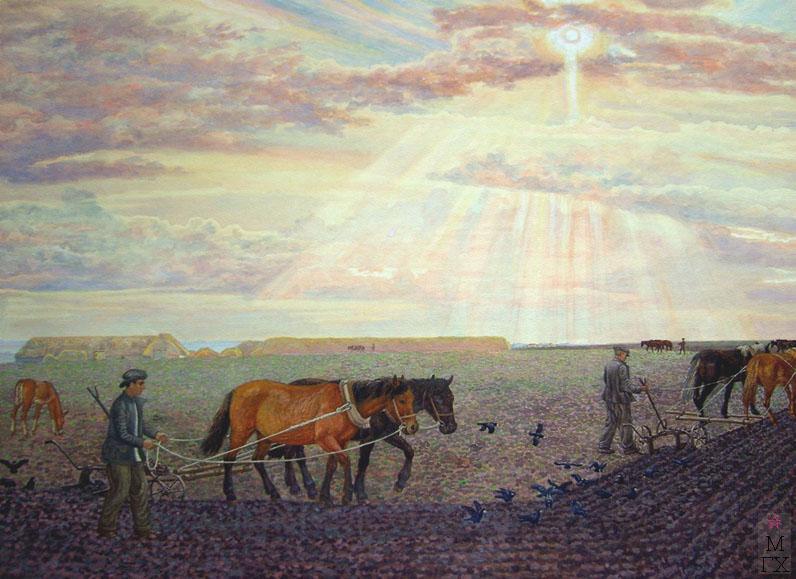 М.И. Климентов. Картина : Весенняя пахота. акварель,1943 г. 61х41,2