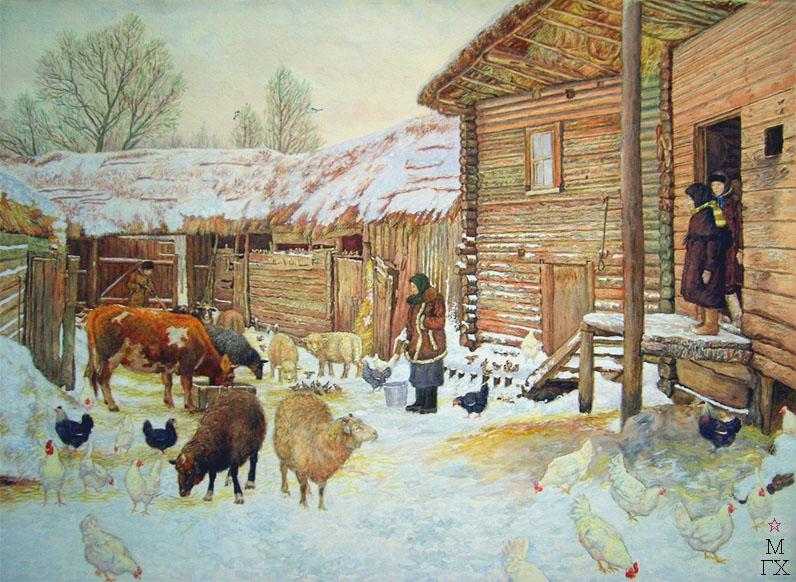 М.И. Климентов. Картина : Крестьянский двор зимой. 1939 г., акварель 65,1х49,2.