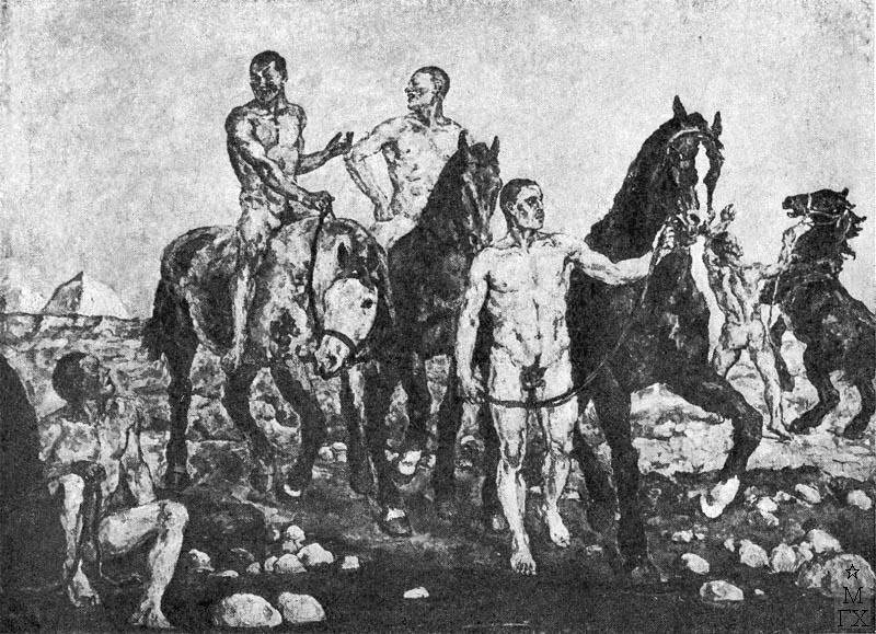 П.П. Кончаловский. Купание красной кавалерии