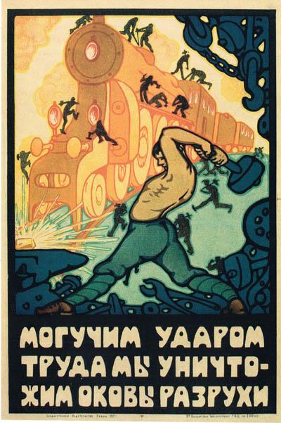 В.В. Кудряшев. Картина : Пушкин