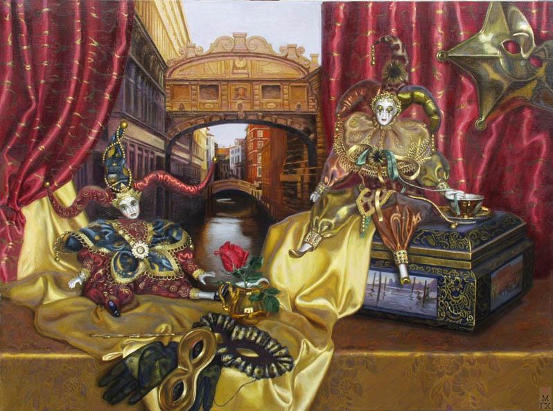 Е.М. Кугач. Венецианский карнавал. 2005. х./м. 75х100.