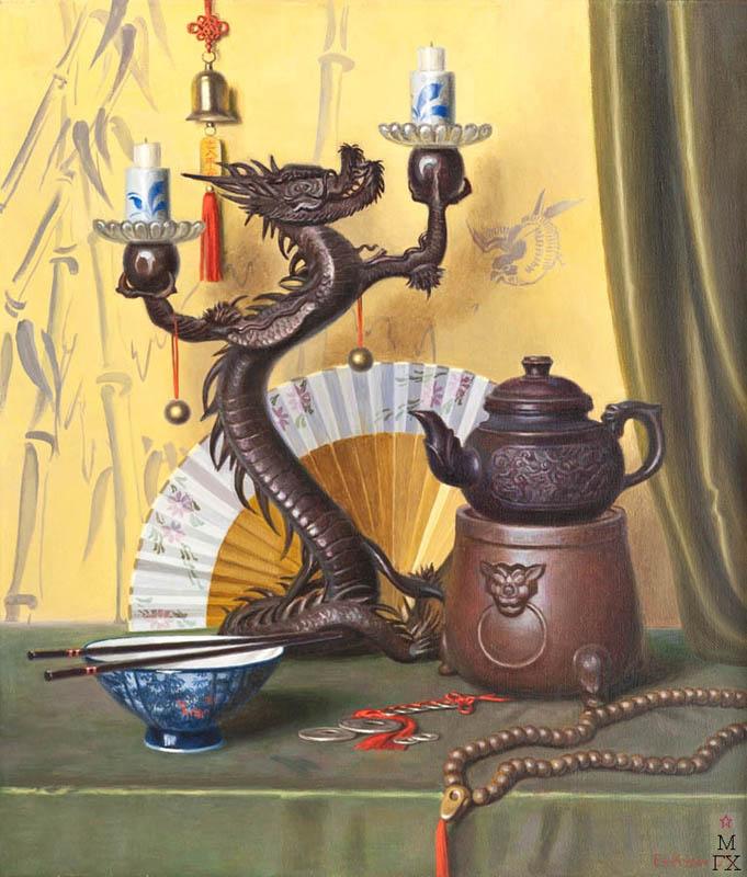 Е.М. Кугач. Китайский н-рт с драконом. 2009. х./м. 70х60.