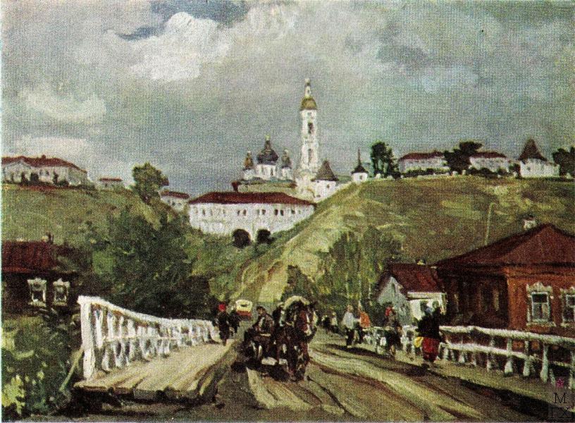 А.Н. Либеров. Тобольск, 1967. Бум.Масло. 57х76