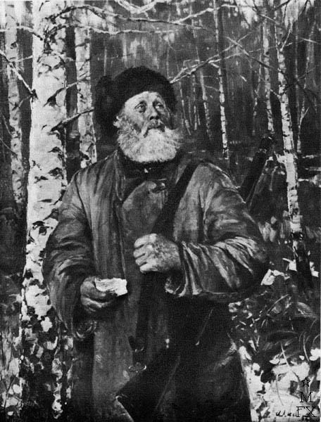 А.Н. Либеров.