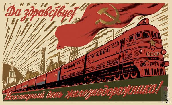 В.М. Ливанова. Картина : Плакат. 1957.