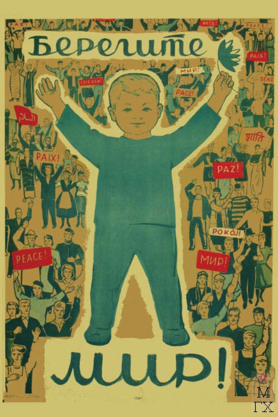 В.М. Ливанова. Картина :  Дорогие малыши (плакат)